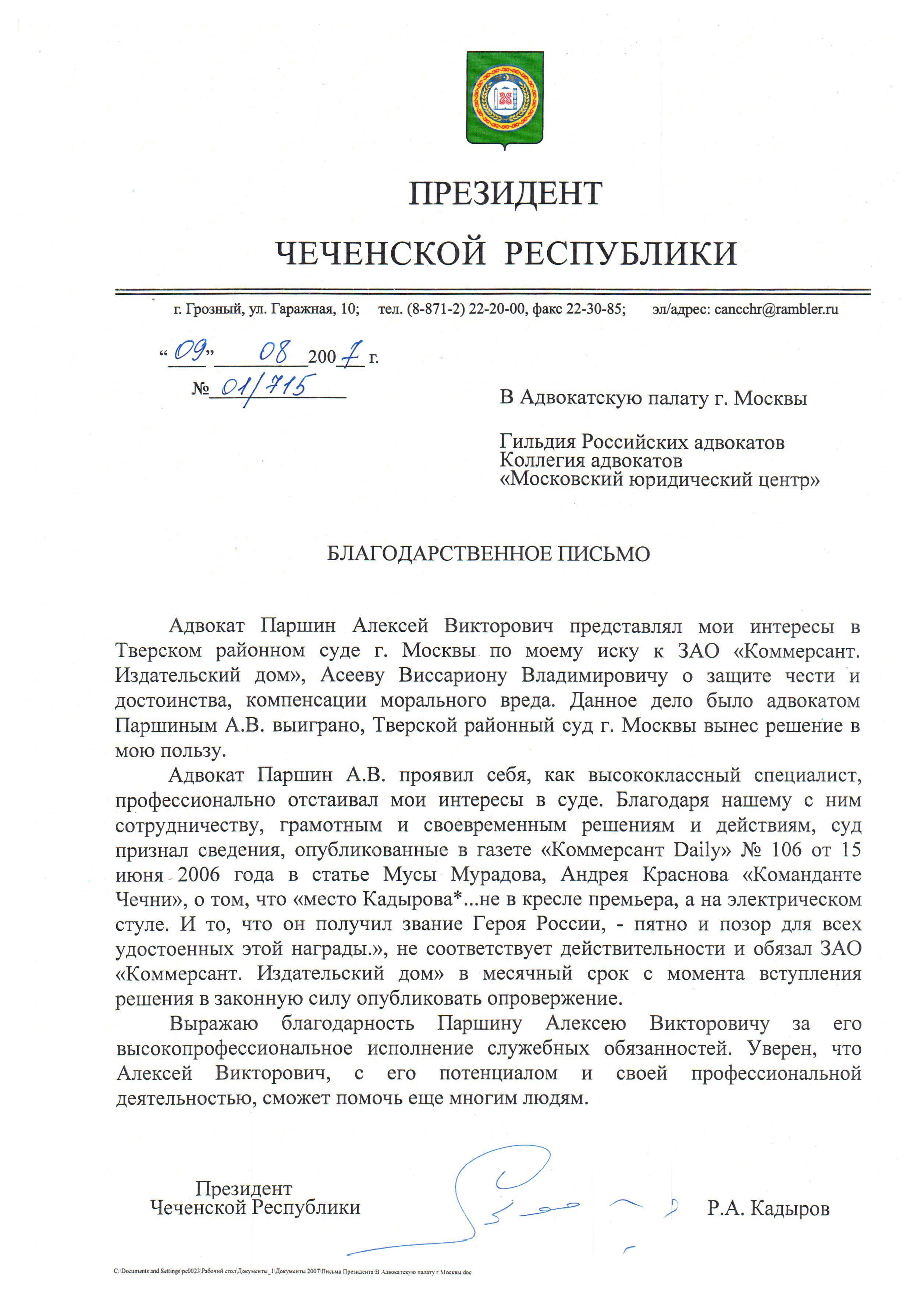 blagodarnost' Kadirova