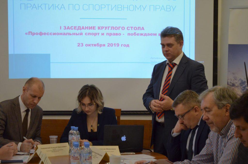 Вердиктъ Паршин адвокат спортивное право